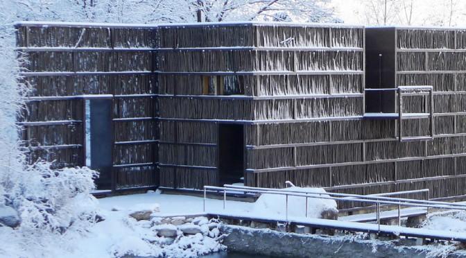La bibliothèque Liyuan, récipiendaire du Prix international inaugural Moriyama IRAC
