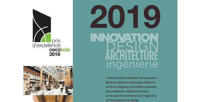 Prix d'excellence Cecobois 2019