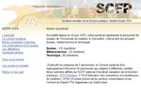 Site web du SCFP-1574