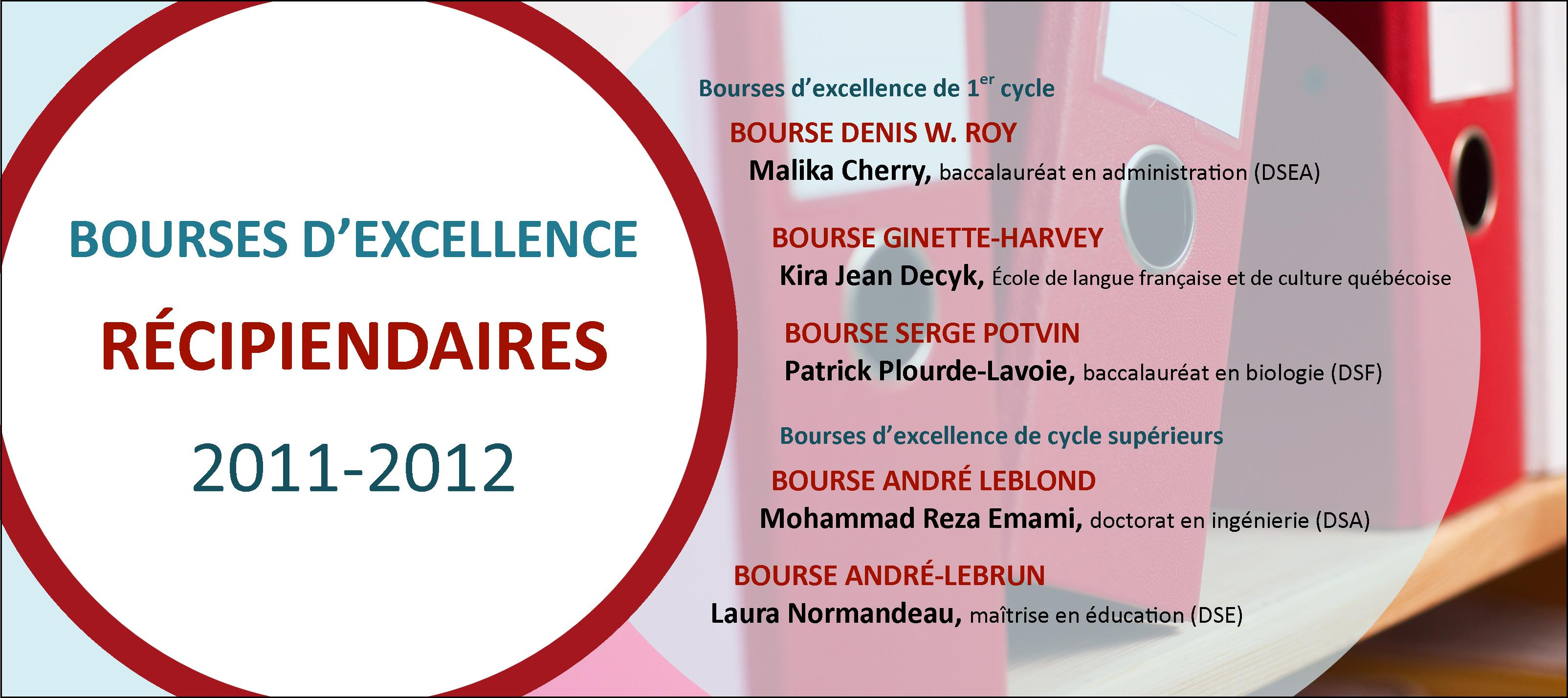 Récipiendaires 2011-2012