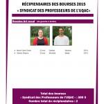 Bourse Camp Musical du Saguenay-Lac-Saint-Jean 2014-2015
