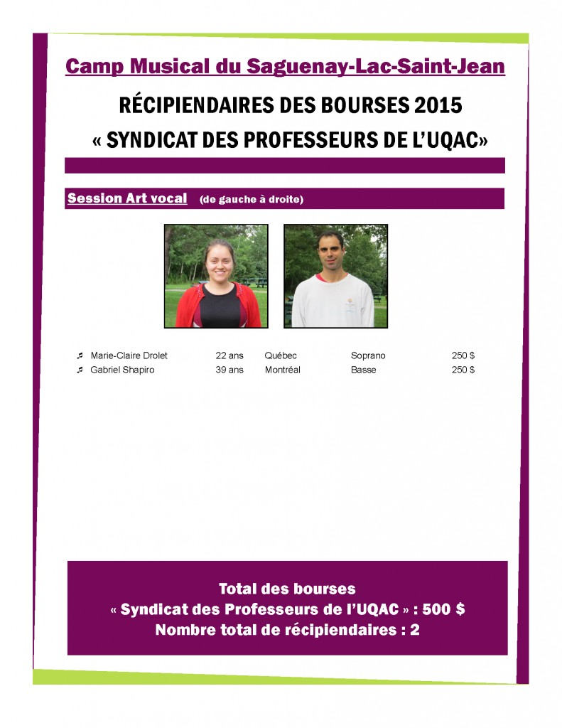 Bourse Camp Musical du Saguenay-Lac-Saint-Jean 2014-2015